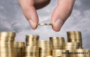 債務協商案例
