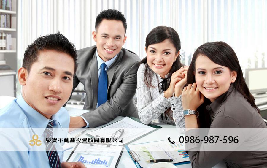 持分貸款案例1 1