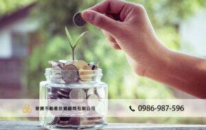 民間貸款撥款時間多久?