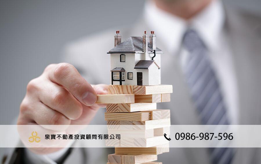 房屋二胎 房屋增貸利率有能有多低 1