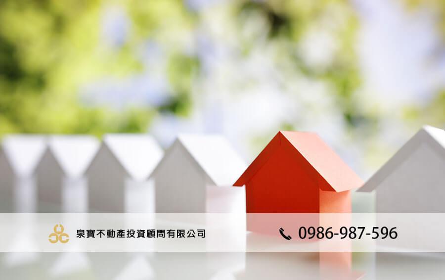 持分房屋土地 能貸款嗎 1